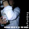 Chansons à boire : volume 2